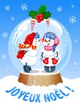 Vector Illustration funny Christmas Snow Globe with Kissing snowman inside. Merry Christmas in french language Stock Photography