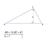 Vector illustration of a geometrical problem for finding the altitude drawn to the hypotenuse Stock Photo