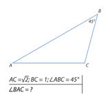 Vector illustration of a geometrical problem for finding the angle BAC Stock Images