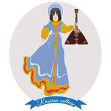 Vector illustration of girl in Russian traditional clothing with balalaika, flat style Royalty Free Stock Photos