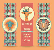 Vector illustration of goat and sheep, symbol of 2015. Stock Photos