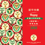 Vector illustration of goat and sheep, symbol of 2015. Hipster style. Element for New Year's design. Image of 2015 year of the goat. Seamless pattern on a Stock Images