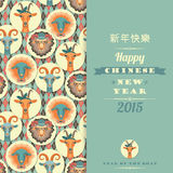 Vector illustration of goat and sheep, symbol of 2015. Hipster style. Element for New Year's design. Image of 2015 year of the goat. Seamless pattern Royalty Free Stock Image