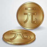 Vector illustration of gold coins with Chinese Yan Stock Photos