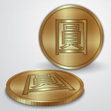 Vector illustration of gold coins with Chinese Yan Royalty Free Stock Photography