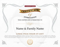 Vector illustration of gold detailed certificate. Royalty Free Stock Images
