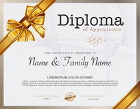 Vector illustration of gold detailed certificate. Royalty Free Stock Image