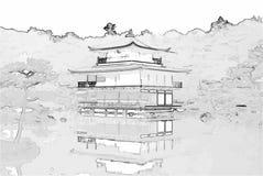 Vector Illustration of The Golden Pavilion - Kyoto, Japan. Vector Illustration, in sketch style, of The Golden Pavilion - Kyoto, Japan stock illustration