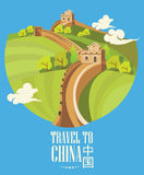 Vector illustration of the Great wall of China in retro style. Poster stock illustration