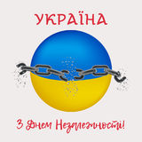 Vector illustration, greeting card, banner or poster Independence day of Ukraine. Broken chain on the background of the Stock Images