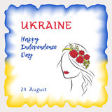 Vector illustration, greeting card, banner or poster Independence day of Ukraine. The watercolor frame is painted in Royalty Free Stock Photo