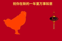 Vector illustration of a greeting card with the Chinese New Year with a picture of a rooster, a flashlight and a greeting in Chine Royalty Free Stock Photo