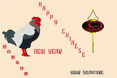 Vector illustration of a greeting card with the Chinese New Year with a picture of a rooster, a flashlight and a greeting in Chine Stock Photography