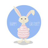 Vector illustration or greeting card with Cute White Easter Bunny Stock Photo