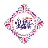Vector illustration of hand drawn lettering text inscription Happy Makar Sankranti in colorfull kite. Festival of kites vector illustration
