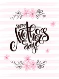 Vector illustration of hand lettering - happy mother`s day with doodle flower branches Royalty Free Stock Photo