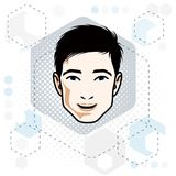 Vector illustration of handsome brunet male face, positive face. Features, clipart Royalty Free Stock Photography