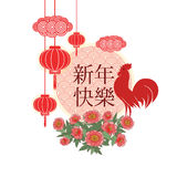 Vector illustration of happy chinese new year card. Vector illustration of happy new year card with fortunate red chinese lanterns, wealthy peony flowers Royalty Free Stock Images