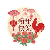 Vector illustration of happy chinese new year card. Vector illustration of happy new year round card with fortunate red chinese lanterns, wealthy peony flowers Royalty Free Stock Photo