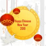 Happy Chinese New Year2019, Year of Pig greeting background stock illustration