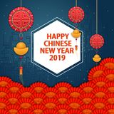 Happy Chinese New Year2019, Year of Pig greeting background royalty free illustration