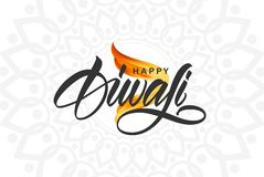 Vector illustration: Happy Diwali. Greeting card with handwritten lettering and 3d acrylic brush stroke in flame colors.  stock illustration