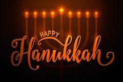 Vector illustration of happy Hanukkah gold greeting card Royalty Free Stock Photography