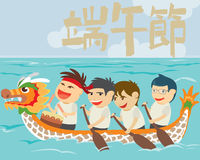 Vector illustration of happy kids in a boat race Royalty Free Stock Images