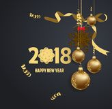 Vector illustration of happy new year 2018 gold and black colors. Place for text christmas balls royalty free illustration