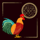 Vector illustration of Happy New Year 2017 greeting card design. Colorful rooster on background Stock Illustration
