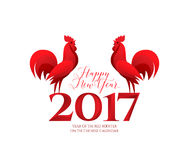 Vector illustration of Happy New Year with red rooster. Chinese new year greeting decoration background for 2017. The year of rooster. Graphic for holiday Royalty Free Stock Photos