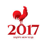 Vector illustration of Happy New Year with red rooster. Chinese new year greeting decoration background for 2017. The year of rooster. Graphic for holiday Stock Photo