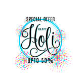 Vector illustration of holi festival of colors banner sale. With lettering text sign in blue round shape frame, colorful explosion with grunge rays isolated on Royalty Free Stock Images