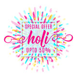 Vector illustration of holi festival of colors banner sale. With lettering text sign in light square shape frame, colorful explosion with grunge rays isolated Stock Images