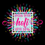 Vector illustration of holi festival of colors banner sale. With lettering text sign in light square shape frame, colorful explosion with grunge rays isolated Royalty Free Stock Photo