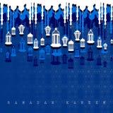 Illuminated lamp for Ramadan Kareem Greetings for Ramadan background Stock Photography