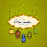 Illuminated lamp for Ramadan Kareem Greetings for Ramadan background stock illustration