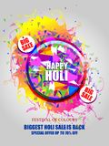India Festival of Color Happy Holi Advertisement Sale background Stock Image