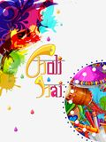 India Festival of Color Happy Holi background Royalty Free Stock Image