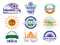 Vector illustration of India independence day. Felicitation 15th august. Greeting template for web or print emblem. Badge, label, style logo design. Indian vector illustration