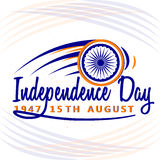 Vector illustration of India Independence Day 15th August. Royalty Free Stock Photo