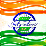 Vector illustration of India Independence Day 15th August. Creative style felicitation card for indian people with ribbon, sign, light and grunge effect, wheel Stock Image