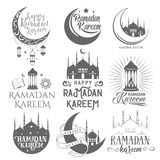 Vector illustration of islamic holy holiday Ramadan vector illustration