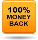 Money back button web icon orange. Vector illustration isolated - money back button web icon orange Stock Image