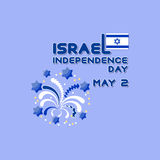 Vector illustration of Israel independence Day. Stock Photos