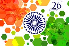 26 January Happy Republic Day of India background. Vector illustration of 26 January Happy Republic Day of India background Royalty Free Stock Images