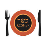 Vector illustration of kosher plate label with fork and knife Royalty Free Stock Images