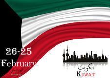 Vector illustration of Kuwait Happy National Day. 25 Februay. Waving flags isolated on gray background Royalty Free Stock Photography