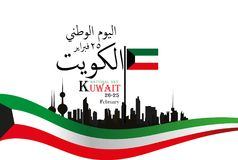Vector illustration of Kuwait Happy National Day. 25 Februay. Waving flags isolated on gray background Stock Photo