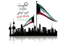 Vector illustration of Kuwait Happy National Day. 25 Februay. Waving flags isolated on gray background Stock Photography